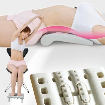 Multi-Postures Stretch