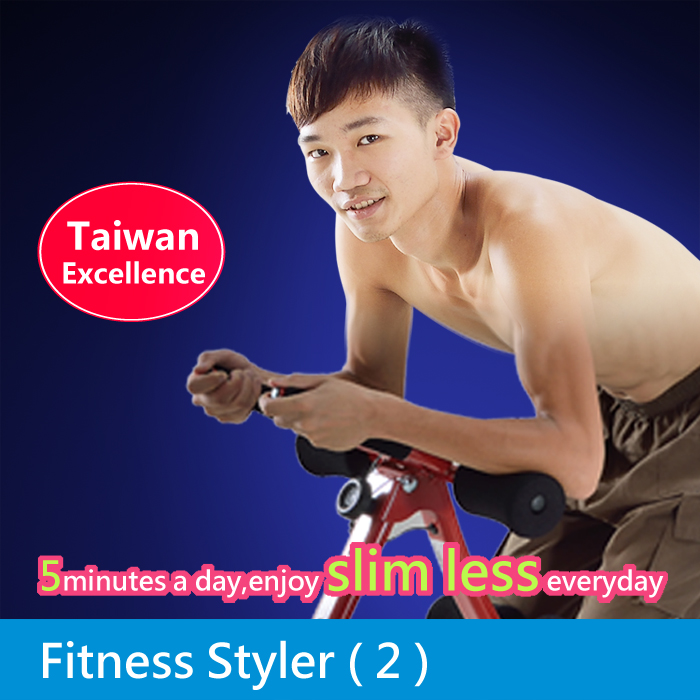 Fitness Styler